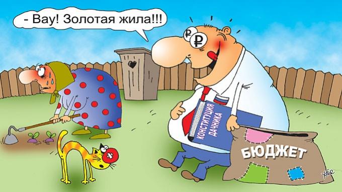 Киев первым из украинских городов полностью перешел на Систему электронных государственных закупок, - Никонов - Цензор.НЕТ 8795