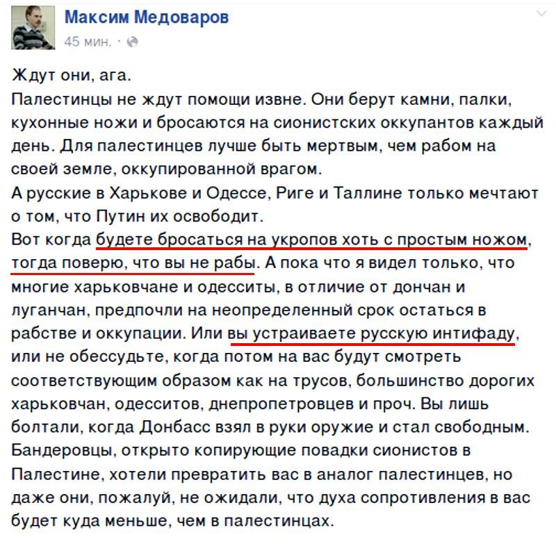 Помощь Украине со стороны немецкого правительства является беспрецедентной, - МИД ФРГ - Цензор.НЕТ 330