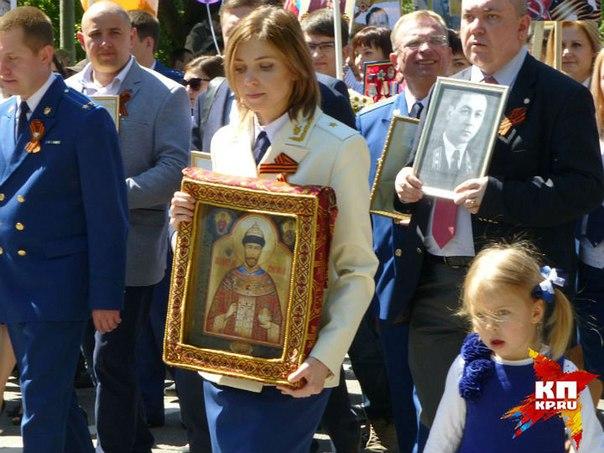 Image result for бессмертный полк поклонская с николаем