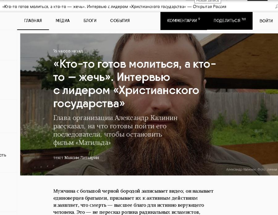 Ходорковский пиарит Царебожников. Песков отвечает