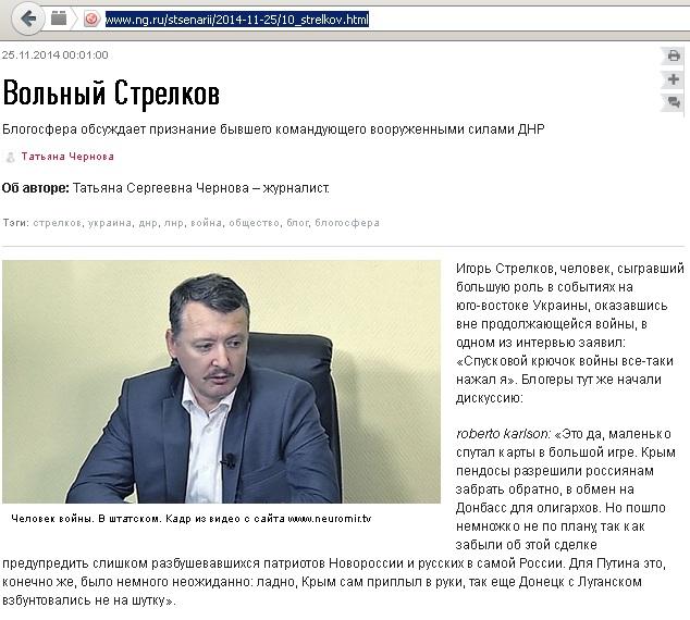 http://ic.pics.livejournal.com/ruskom/19557183/55995/55995_original.jpg