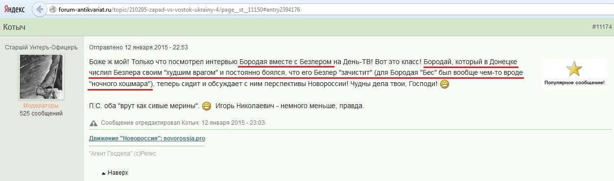 http://ic.pics.livejournal.com/ruskom/19557183/58239/58239_original.jpg