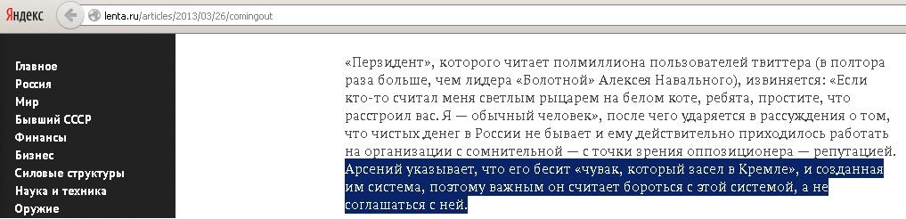 http://ic.pics.livejournal.com/ruskom/19557183/60983/60983_original.jpg