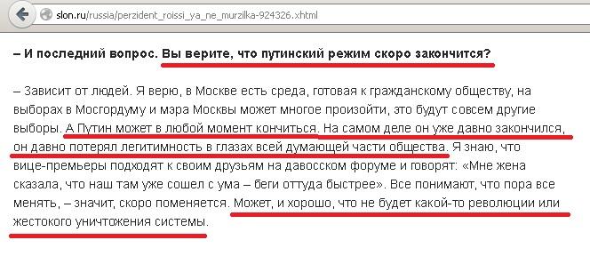 http://ic.pics.livejournal.com/ruskom/19557183/61261/61261_original.jpg