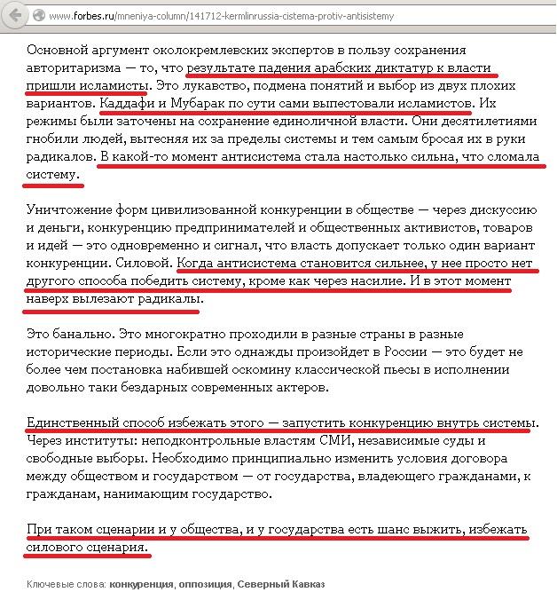 http://ic.pics.livejournal.com/ruskom/19557183/61593/61593_original.jpg