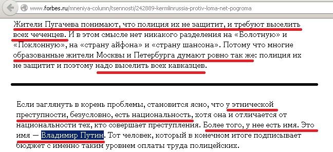 http://ic.pics.livejournal.com/ruskom/19557183/62005/62005_original.jpg