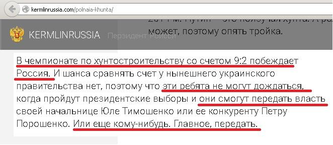 http://ic.pics.livejournal.com/ruskom/19557183/62293/62293_original.jpg