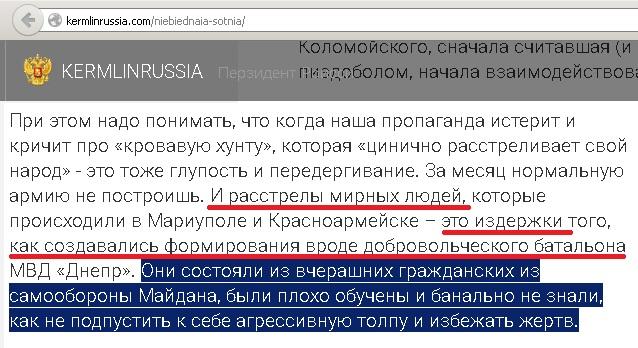 http://ic.pics.livejournal.com/ruskom/19557183/62911/62911_original.jpg