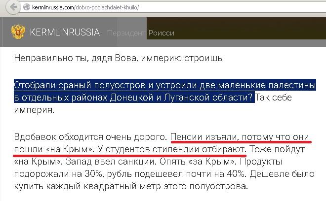 http://ic.pics.livejournal.com/ruskom/19557183/63119/63119_original.jpg