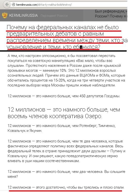 http://ic.pics.livejournal.com/ruskom/19557183/63394/63394_original.jpg