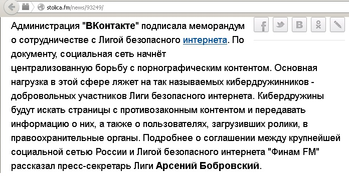 http://ic.pics.livejournal.com/ruskom/19557183/63732/63732_original.jpg
