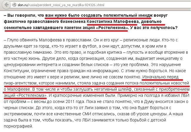 http://ic.pics.livejournal.com/ruskom/19557183/63848/63848_original.jpg