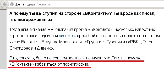 http://ic.pics.livejournal.com/ruskom/19557183/64134/64134_original.jpg
