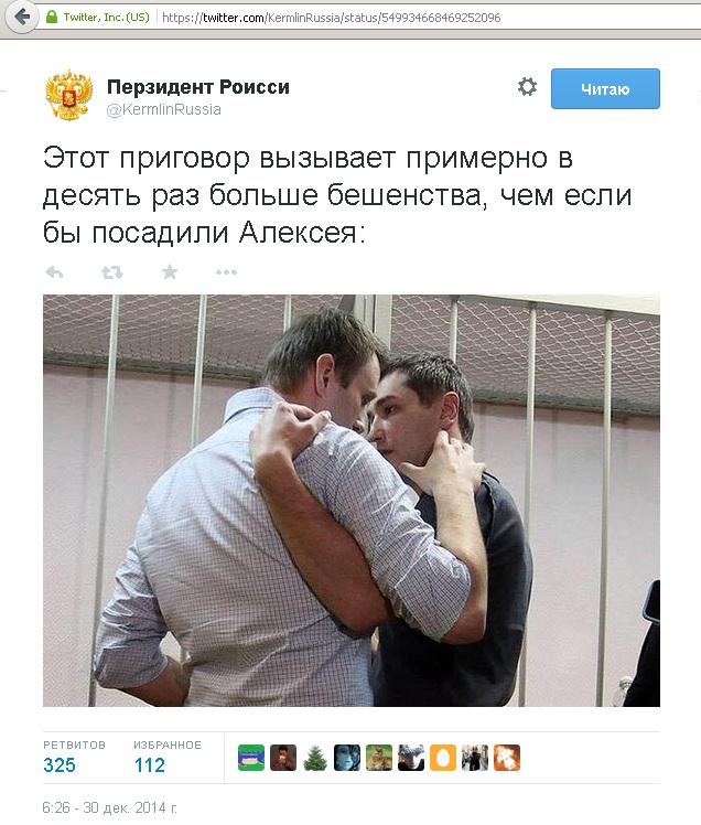 http://ic.pics.livejournal.com/ruskom/19557183/64755/64755_original.jpg