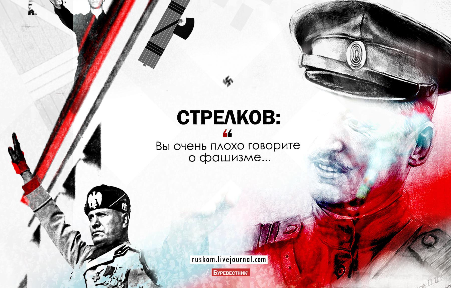 http://ic.pics.livejournal.com/ruskom/19557183/70076/70076_original.jpg