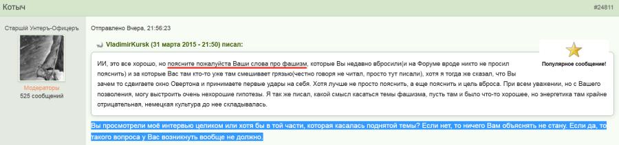 http://ic.pics.livejournal.com/ruskom/19557183/71102/71102_900.png