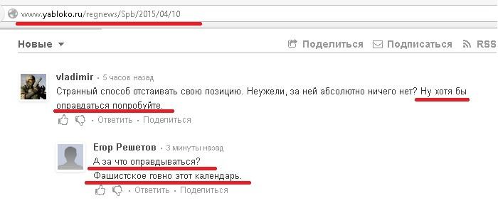 http://ic.pics.livejournal.com/ruskom/19557183/79563/79563_900.jpg