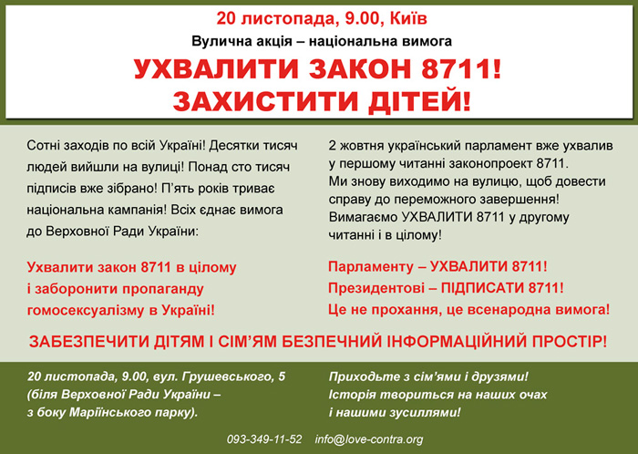 A4-goriz_14_11-3