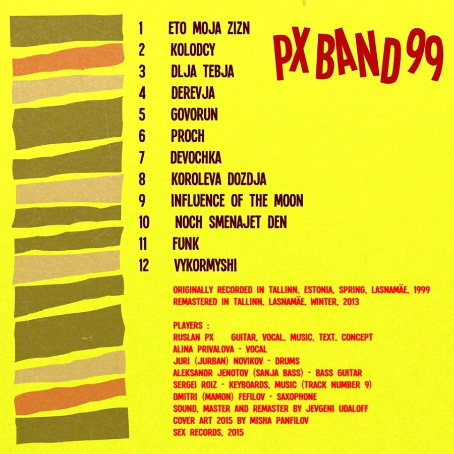 PX Band Cover 3