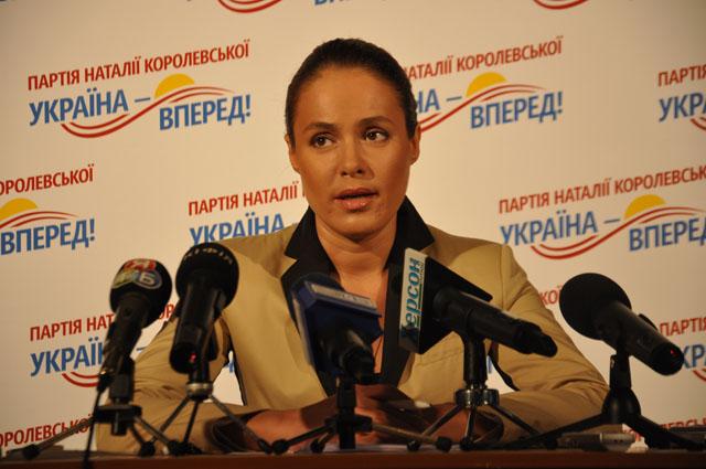 Курвалєвска