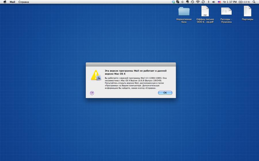 Снимок экрана 2012-09-27 в 13.37.47