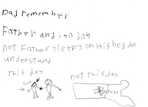 день папы