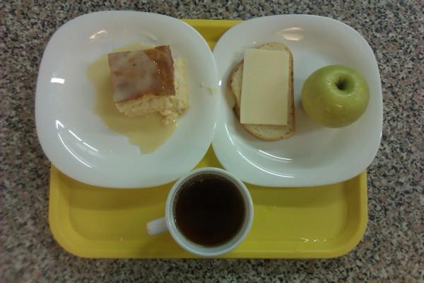 завтрак1