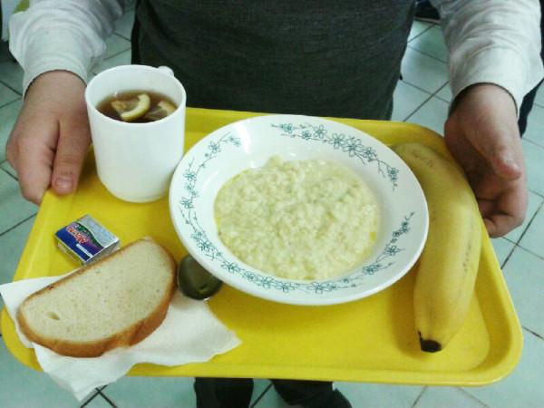 Завтрак 208