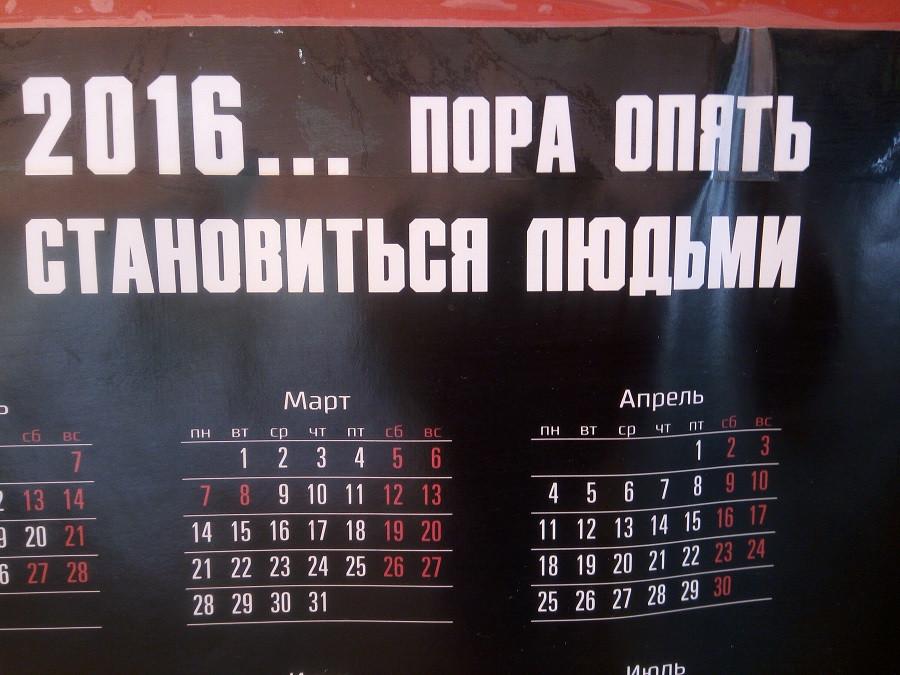 IMG_20160710_124432