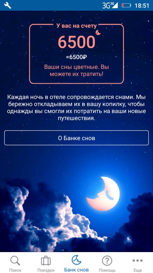 Screenshot_2016-09-11-18-51-52