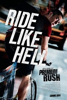 File:Premium_rush_film