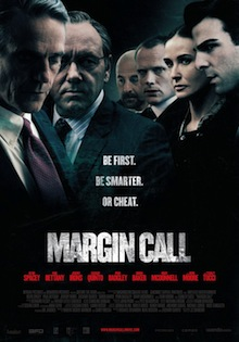 margin_call_ver8