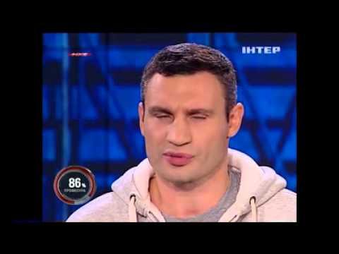 Хит Виталия Кличко
