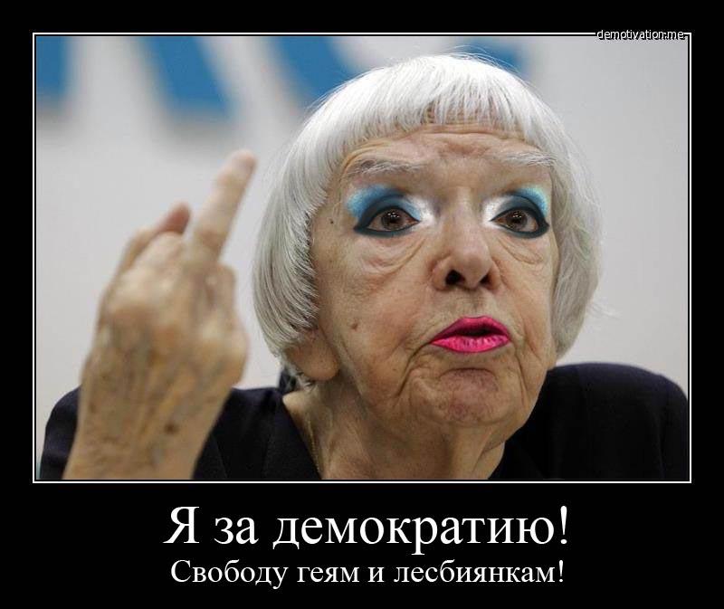 Людмила Алексеева