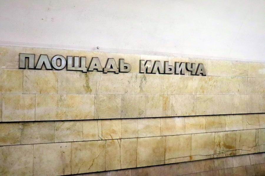 Калининско-Солнцевская линия(часть 2)