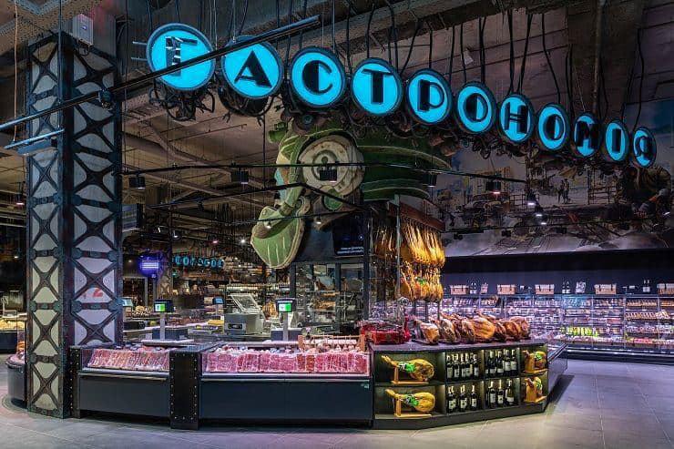 Украинский супермаркет в стиле дизельпанк и GTA
