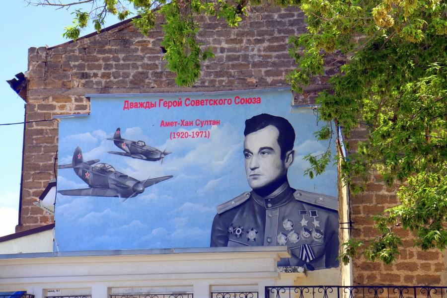 Стритарт Крыма