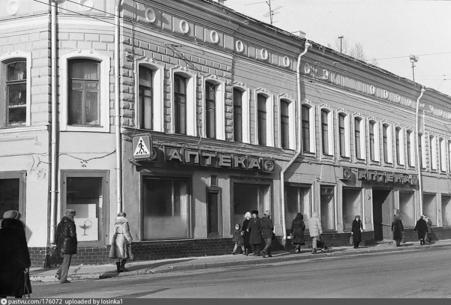 Москва, как она есть. Улица Сретенка (часть 1)