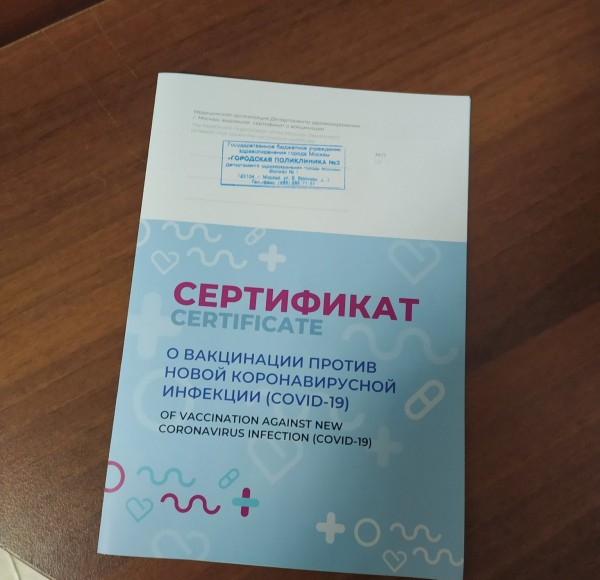 206436054_161600886004076_2369267403238055467_n.jpg