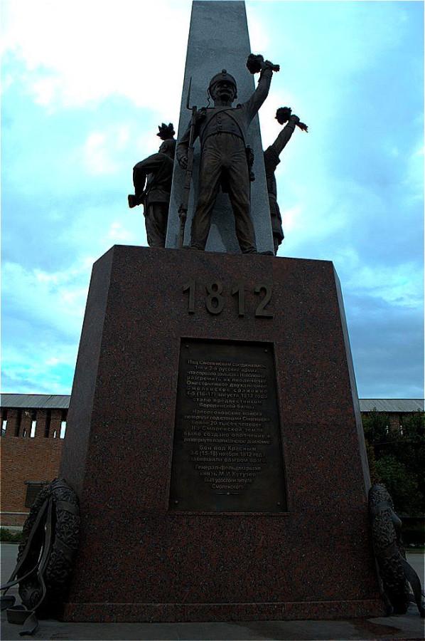 Цены на памятники в смоленске в заказать памятник гранит у 26
