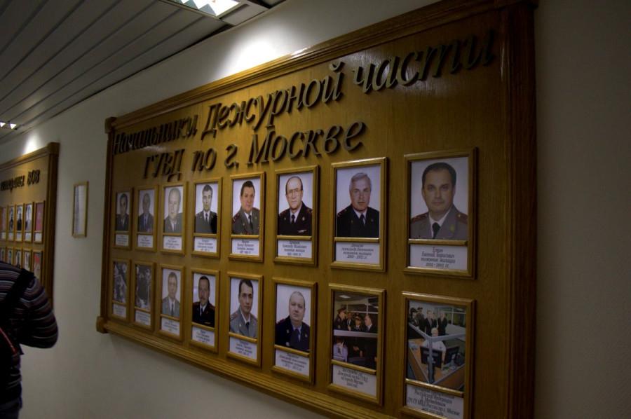 Главное управление внутренних дел города Москвы