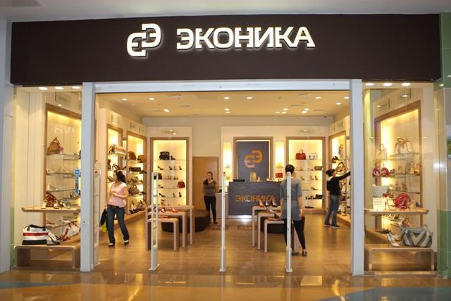 Сайт Магазинов Эконика Москва