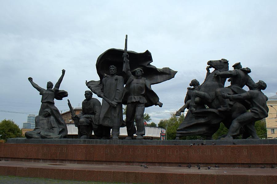 Купить памятники спб революции формы памятников из гранита
