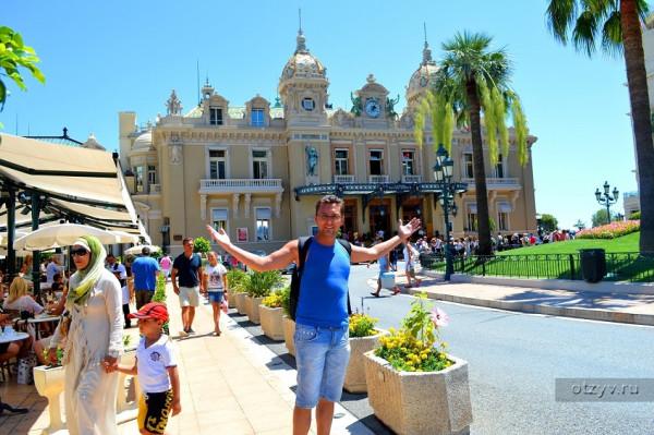 Налоговые доходы от казино в монако казино рулетка 1-25