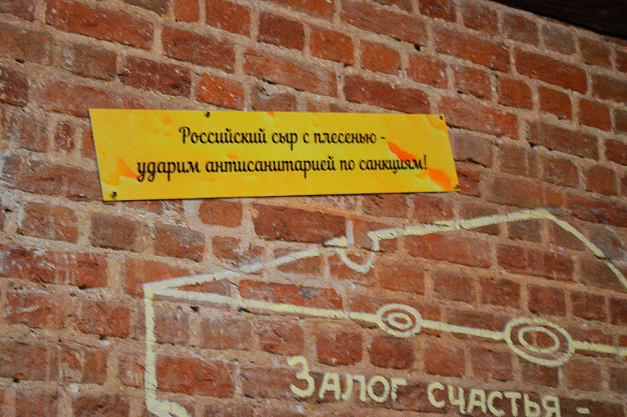 A unique museum of cheese in Kostroma milk, you can, cheeses, excursions, Kostroma, can, Kostroma, Russia, others, Russia
