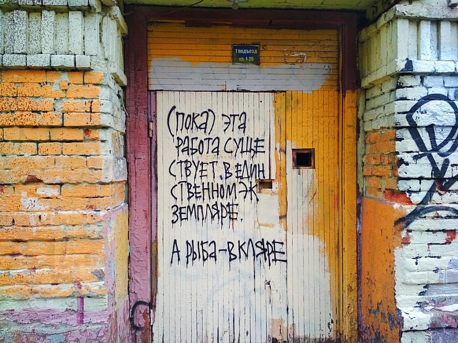 Стритарт Москвы метро, нормальных, стритартов, будет, Теперь, очень, поговаривают, закрывают, найти, Менделевской, тяжелее, Лубянка, дворах, Сухаревская, Станция, стритарт, ТверскойЯмской, такой, граффитикоторых, несколько