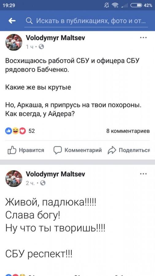 PROSTO_VOVA возвращается в Москву убивать! Встретим?