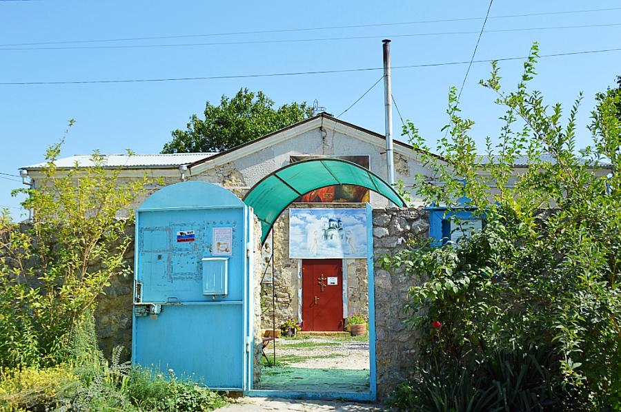 Затерянный украинский храм в Крыму