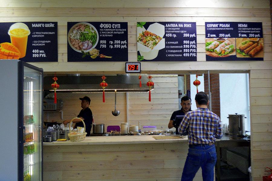 Wok Asia Cafe - маленький Вьетнам в центре Москвы
