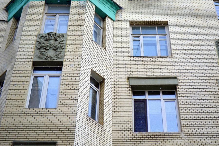 Москва, как она есть. Улица Малая Бронная(часть 2) Бронной, жилой, конце, владение, архитектуры, Малой, начале, квартира, Госстраха, современное, доходный, здание, наследия, Бронная, Малая, культурного, строение, будет, улицы, квартиры